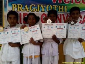 Martial arts Little Championsips
