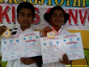 Karate Champions India