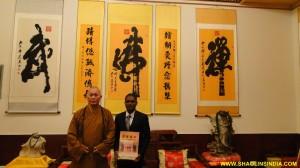 Shaolin Warrior Masters