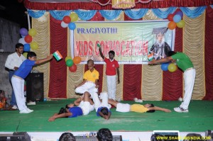 Yoga Children India