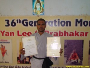 Martial arts Book Of Records Holder Master