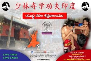 Shaolin Matster Shifu Prabhakar Reddy