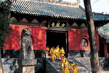 Shaolin Monastery,China Buddha Temple