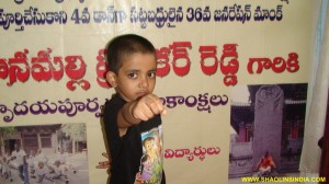 Nellore Kung-fu Kid Indian