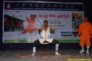 Shaolin Power Andhra