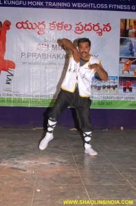 Nellore Shaolin Kung fu Training