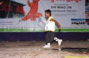 Shaolin Kung fu Little Children