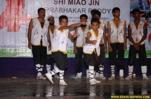 Kung fu Children