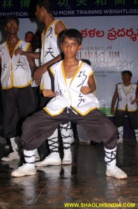 Shaolin Kung fu New Student