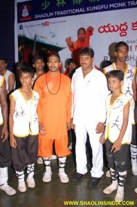 Shaolin Andhra School
