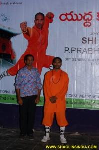 Kungfu Student India