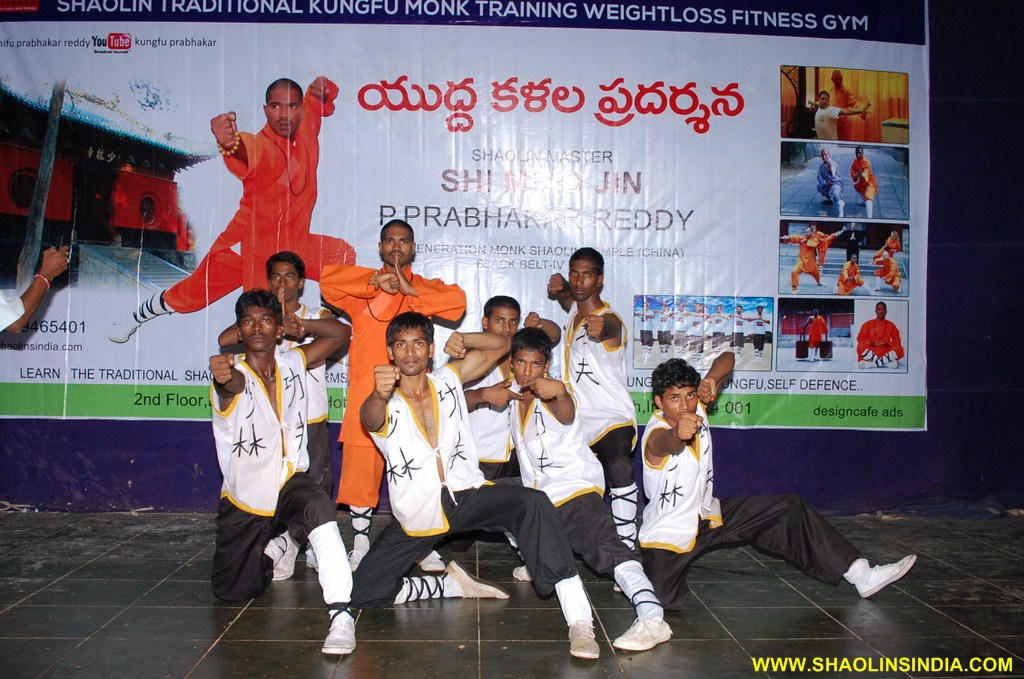 Indian Kungfu School