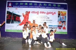 Shaolin Kungfu Academy