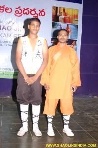 Shaolin Wushu Kungfu Monk