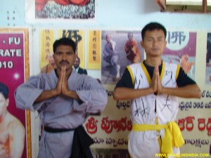 Shaolin Kung-fu Bow