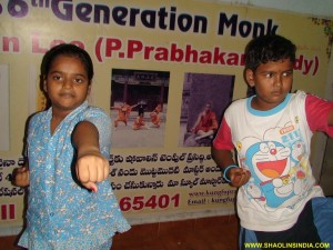 Nellore Girls Self-Defense
