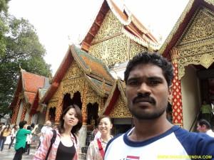 Muay Thai Expert Trainer