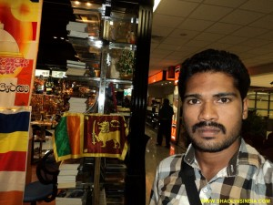 International Master in Srilanka