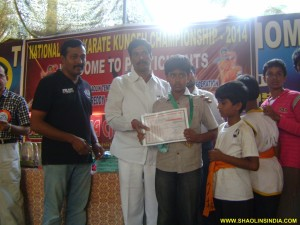 National Kung-fu Nellore