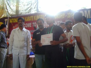 National Kung-fu Tamilnadu