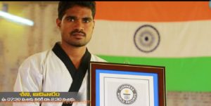 Kung-fu Guinness World Records Holder