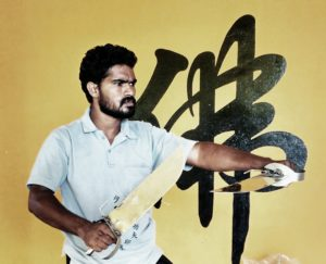 Indian Wing Chun Kungfu Nellore
