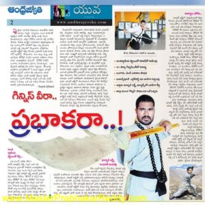 Martial arts Expert Teacher Master Prabhakar Reddy