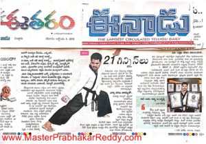 The Great Indian Karate Master Prabhakar Reddy
