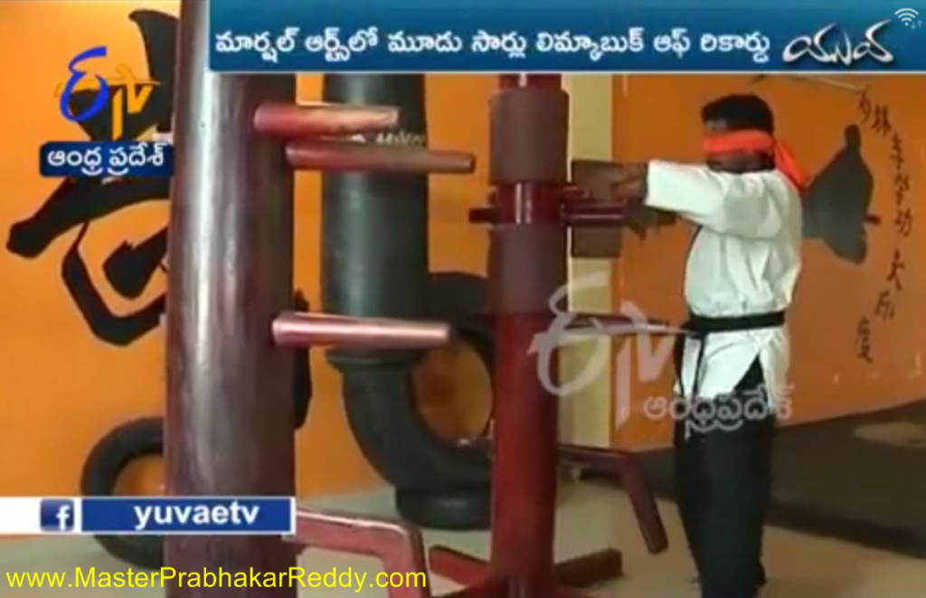 Indian Best Wing Chun Kung-fu Training Master Prabhakar Reddy