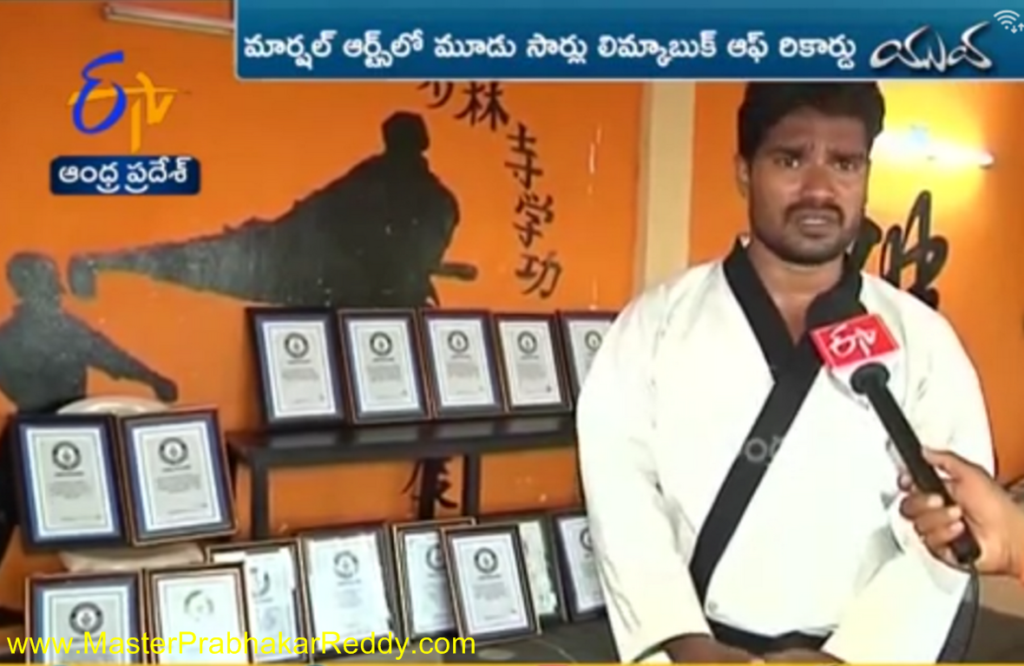 iNDIAN Karate Guinness Records Master Prabhakar Reddy