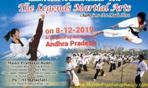 Kick Boxing Nellore Kung=fu Tournament Karate Andhra Kungfu